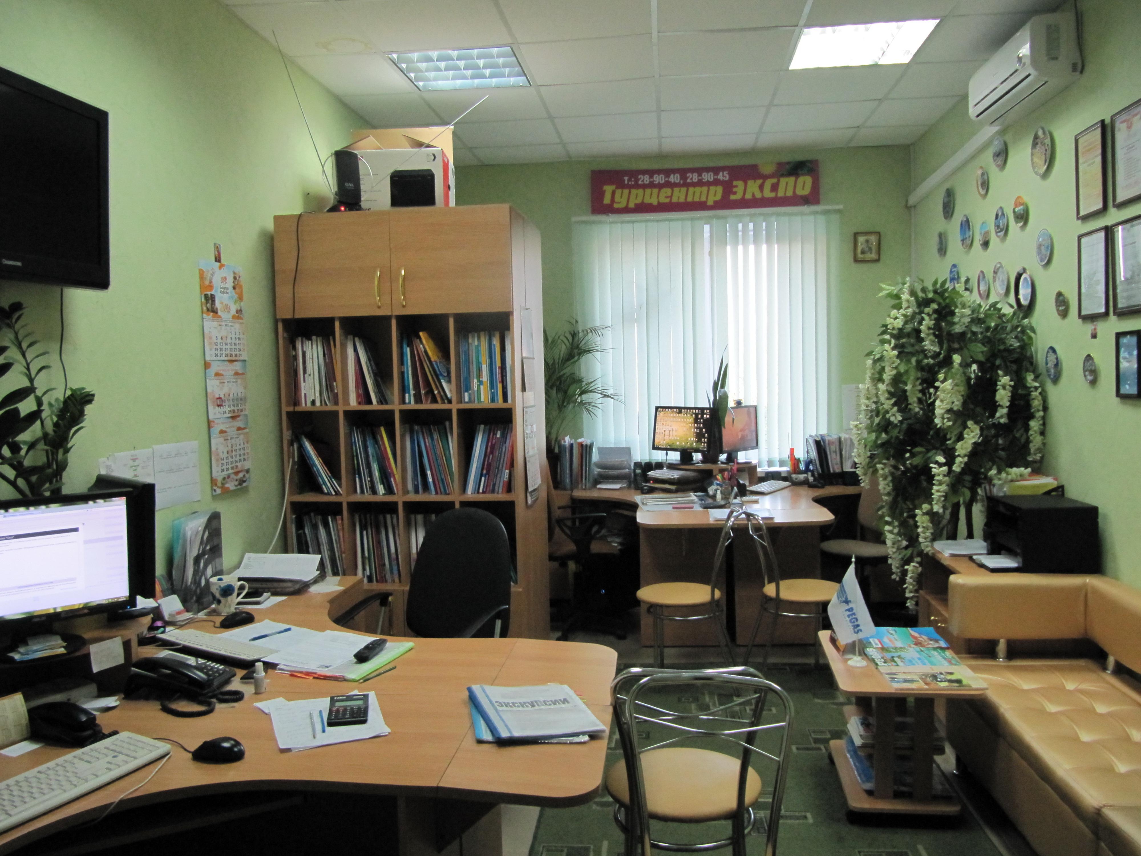 Главный офис ул. Щорса, 64а