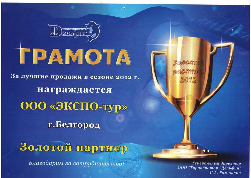 награда 1