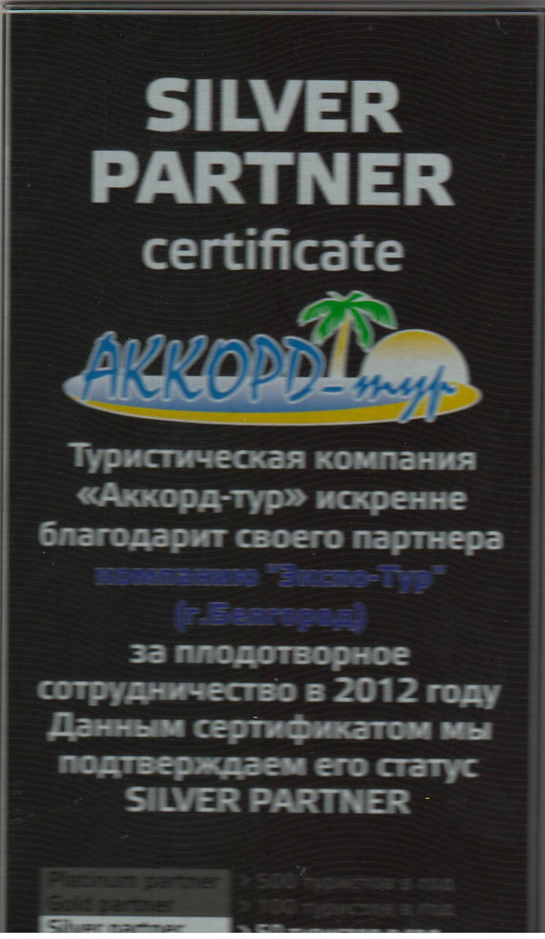 награда 3