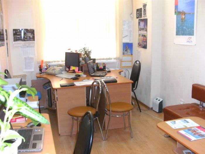 Офис на Народном бульваре, 70