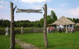 11 265x165 Экскурсии по Белгородской области.