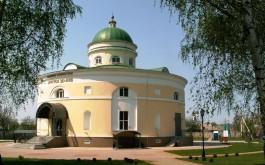 Экскурсии по Белгородской области.